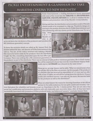 all marathi newspaper